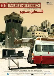 22/05, h18: Palestina Stereo, di Rashid Mashrawi